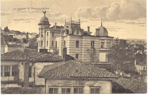 Kostakis Theofylaktos Mansion now Museum of Trebizond
