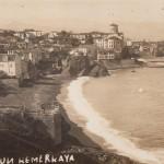 Trabzon, Kemerkaya 1940'lar