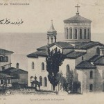 Trabzon St. George (Aya Yorgi, Hagia Georgios) church