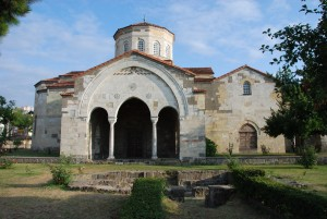 The Hagia Sophia of Trebizond