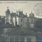 Trabzon Museum, Kostakis Theofylaktos Mansion
