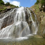 Agaran Waterfall, Rize, Turkey