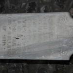 Armenian Orthodox inscription  Photo: © Özhan Öztürk